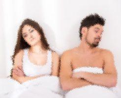 セックスレスを解消できず夫婦関係が円満でなくなった夫婦